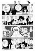 妄 念【ufotableネタ】