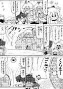 ハクレーレイムさん・地霊殿編[11]
