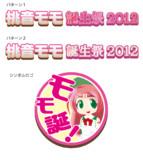 桃音モモ誕生祭2012 ロゴです!