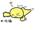 01 眠いけど食べたい