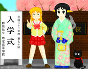 【博士の日記念】マジンガーNANO「東雲家2020・春」