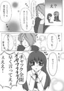 【Ib】気になるもの②【ギャリイヴ?】