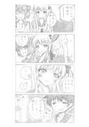 【咲4コマ】邂逅(咲視点)