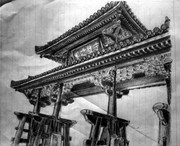 守礼門の模写。