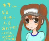 キキさんコミュ設立1か月おめでとうございます!!