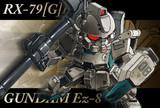 【105】ガンダムEz-8