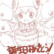 くぎうまちゃん誕生日!