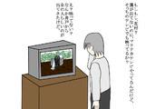 マヨナカテレビ?