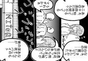 例大祭新刊:ゾンビニエンスストアー!サンプル①