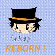 REBORN!