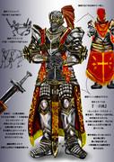 王族の鎧っぽいものと設定とか。