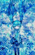 青の世界に、