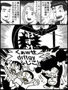 亀田製菓終了