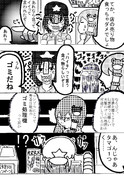 例大祭新刊:ゾンビニエンスストアー!サンプル③