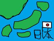 日本地図w