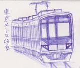 青ボールペンで 東京メトロ08系 描いてみた