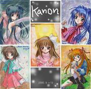Kanon 過去イラスト。
