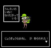 【セラクエNO_002】上京生主