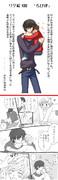 リク絵100【ちび律】世界一初恋 (セカコイ) 高律