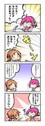 「らじおウルトラハッピー」第01話