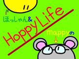 ネットラジオ ほっしゃん&mappyの『HoppyLife』 サムネ