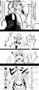 うろ♂×窓 漫画8