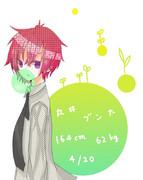 丸 井 ブ ン 太