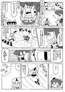 ハクレーレイムさん・地霊殿編[16]