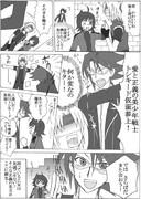 【1P漫画】トシキード仮面誕生秘話