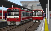 RailSim 京急新1000形アルミとステンレス