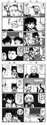 ゆっくり妖夢と本当にこわい4コマ漫画4