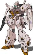 RGM-93 アーマガン