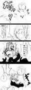 うろ♂×窓 漫画9