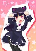 黒猫ウマウマ