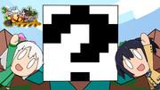 【Minecraft】3人よれば文殊クラフト Part1