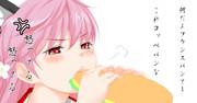 花子、怒る