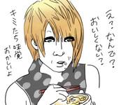 大福アイス卵とじ丼食ってる歌広場