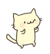(」・ω・)」うー!(/・ω・)/にゃー!【GIFアニメ】
