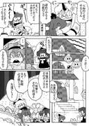 ハクレーレイムさん・地霊殿編[18]
