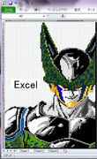 Excel(セル)