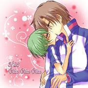 塚リョでキスの日