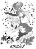 【例大祭9】amulet