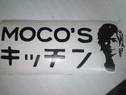 MOCO'sカッティン (グ)