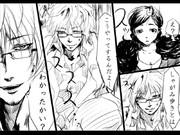 【実況者シーン漫画】キリンさん「しゃがみあるきとは?02」