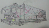 ゆゆ様トラック