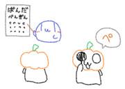 視力検査【ぱんだ絵】
