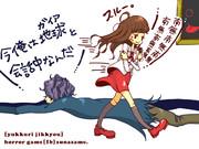 【Ib】初対面シーン【スナザメさんゆっくり実況版】