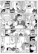 ハクレーレイムさん・地霊殿編[19]