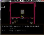 【画像】イヴとメアリーの絵画鑑賞会【ゲーム中の事故】(ネタバレ注意)