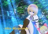 魔法の森のアリス